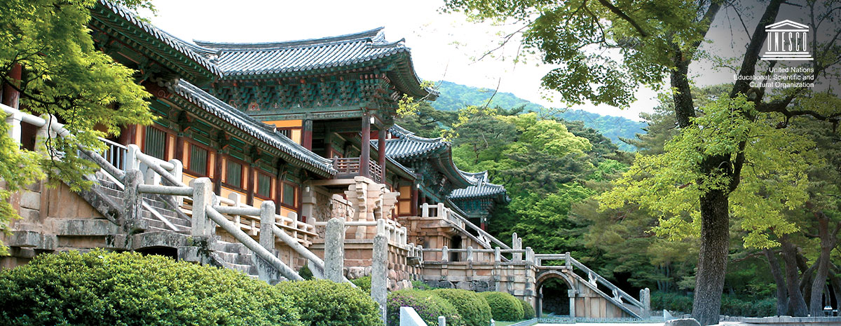 Korea's UNESCO World Heritage: Bulguksa Temple (1995)
