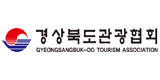 Gyeongsangbuk-Do Tourism Association