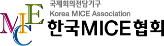 Korea MICE Association
