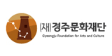 GyeongJu Foundation of Arts and Culture